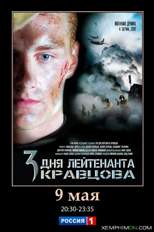 Ba Ngày Của Trung Úy Kravtsov