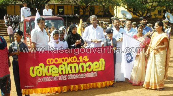 Childrens-Day, Kasaragod, P.P Shyamala Devi, Education, Rally, Quiz, Drawing Competition, Kerala.