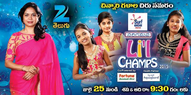 Zee Telugu Lil