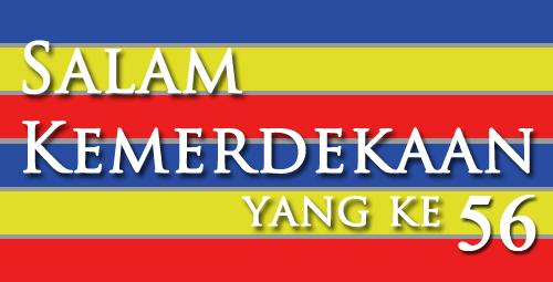 Malaysia Merdeka ke 56, Merdeka 2013