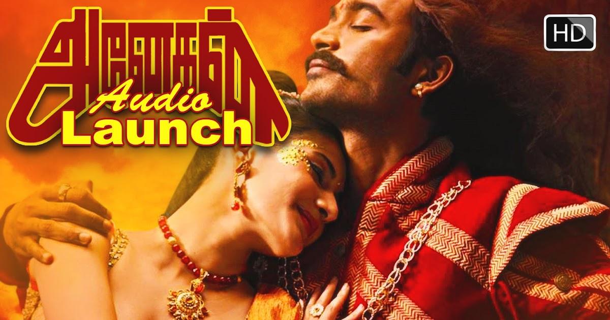 song lyrics   anegan tamil movie songs lyrics tamil songs lines