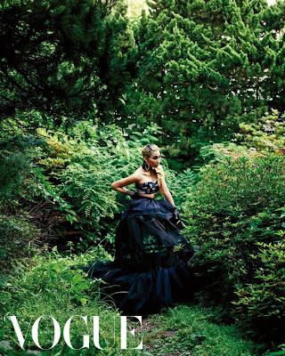 CL 2NE1 Vogue Magazine July 2013