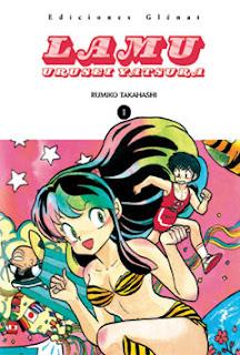 Rumiko Takahashi 172-1