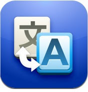 Client Google Translate Pro 5.2.6 + Patch 1