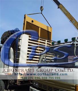 หม้อน้ำเครื่องปั่นไฟขนาดใหญ่ - CPS