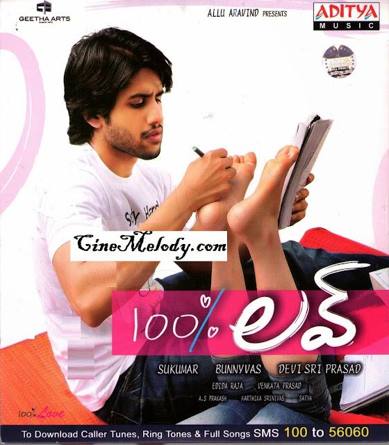 100  Love   Telugu Mp3 Songs Free  Download  2011