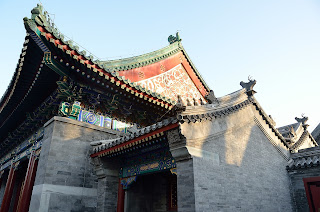 Building eves in Prince Gong's Mansion (Gong Wang Fu)
