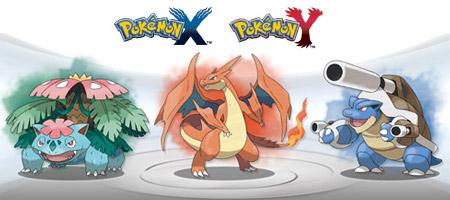 Pokemon Squirtle Mega Evolution Images | Pokemon Images