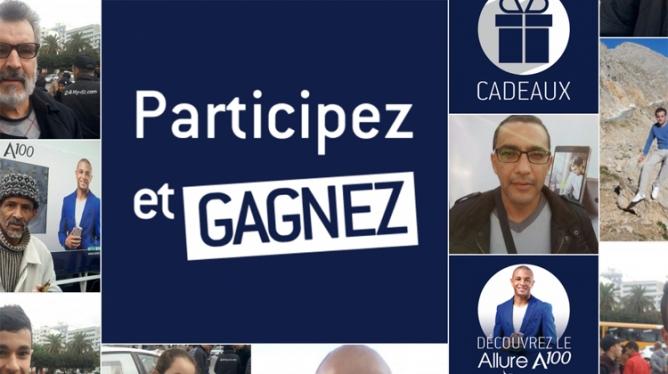 gagner un smartphone tunisie 2016
