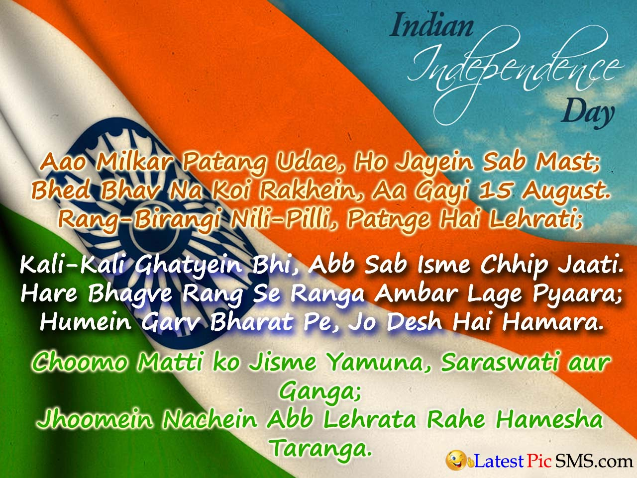 Tiranga indian flag independence photo Quotes