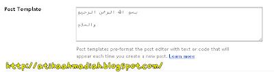 Tutorial, Tutorial Post Template, Template, Post, Blog, Blogspot, Blogger