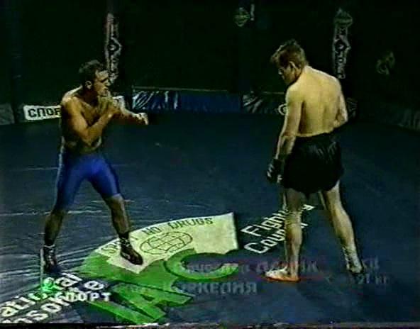 Вячеслав Дацик vs Ромази Коркелия