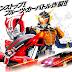 judul dan para pemain kamen rider Drive x Gaim terungkap