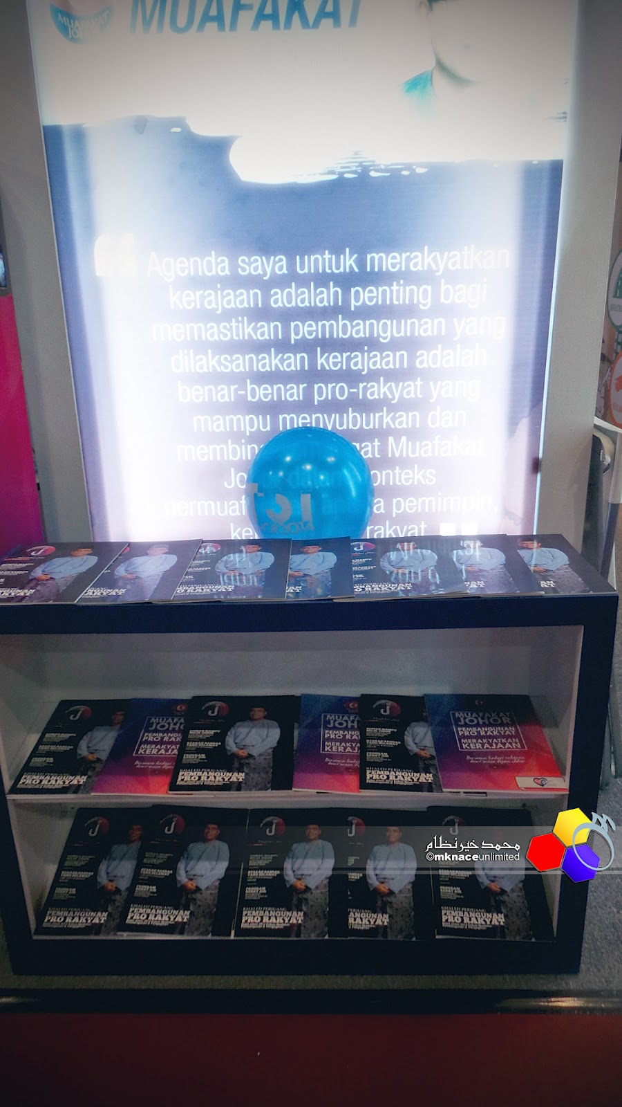 Minggu Sains Teknologi Dan Ict Negeri Johor 2014 Misti Casing Alcatroz Azzura Z1 Vx Best Buy Pc Case Booth Mb