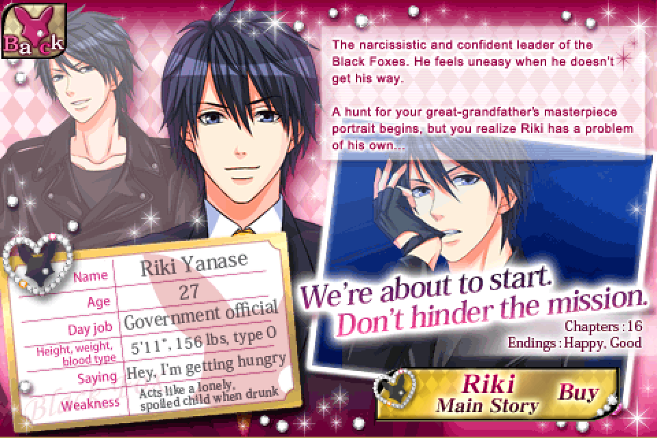 Love letter from thief x hiro cgs