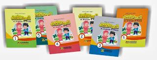 Buku Bahasa Arab untuk SD/MI 'ala Gontor