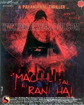 Machhli-Jal-Ki-Rani-Hai-(2014)-mp3-Song.