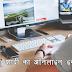 ऐसे भेजें शादी का ऑनलाइन इनविटेशन - how to send online invitation for wedding