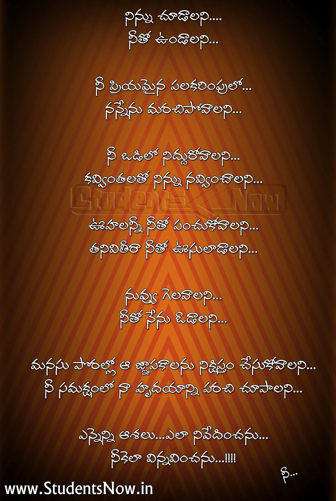 Deep love letter in telugu deep love quotes in telugu love forest love letters thecheapjerseys Images