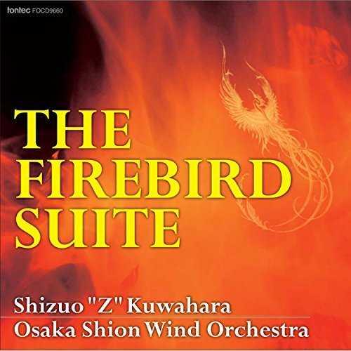 [MUSIC] シズオ・Z・クワハラ & 大阪市音楽団 – 火の鳥 (2015.02.25/MP3/RAR)