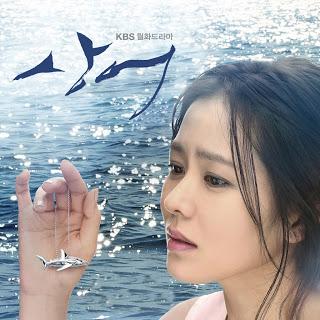 Im Jeong Hee (임정희) - Poison Love (지독한 사랑)  Shark (상어) OST