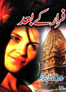 download pdf Farar ke bad (Urdu Fiction) By Tariq Ismail Sagar pdf