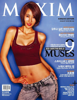 Nine Muses Leesem Maxim Korea cover