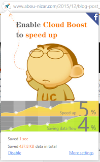 حمل متصفح UC-Browser وتمتع بسرعة هائلة ومميزات ينفرد بها