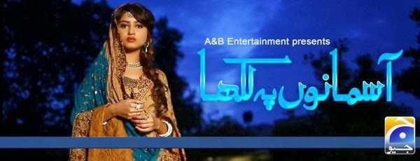 Aasmanon Pay Likha Ost - Title Song (Download Mp3 , Video) Geo Tv