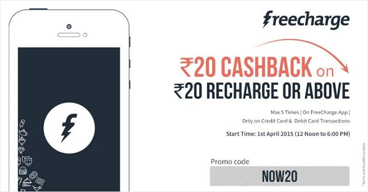 freecharge NOW20