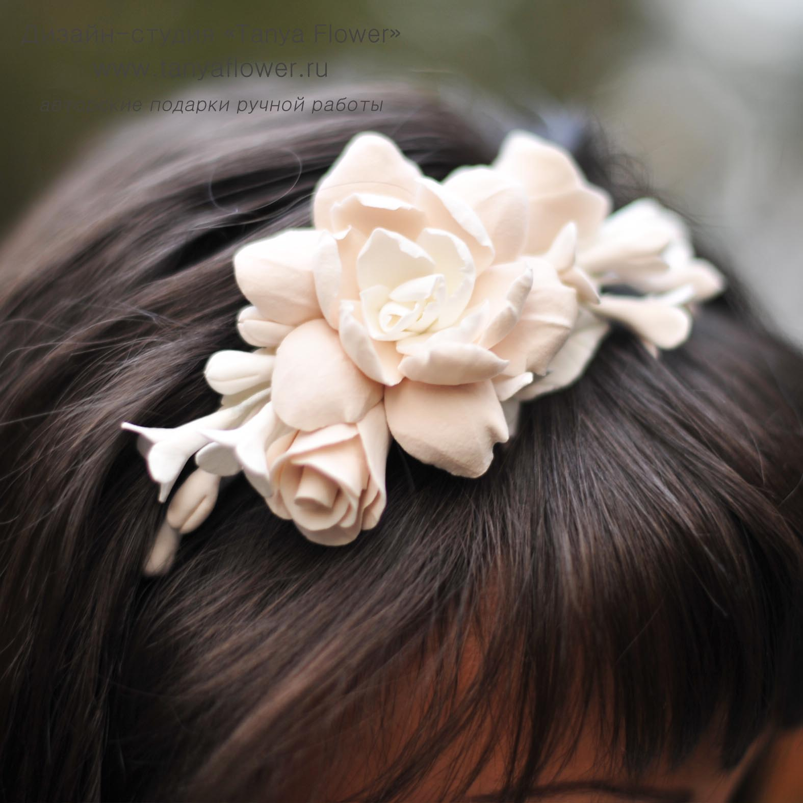 Обручи с цветами для волос из