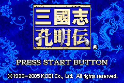 【GBA】三國志孔明傳中文版Rom+流程攻略+金手指+密技下載,英傑傳系列經典遊戲!
