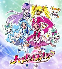 Heartcatch Pretty Cure! ปี 7