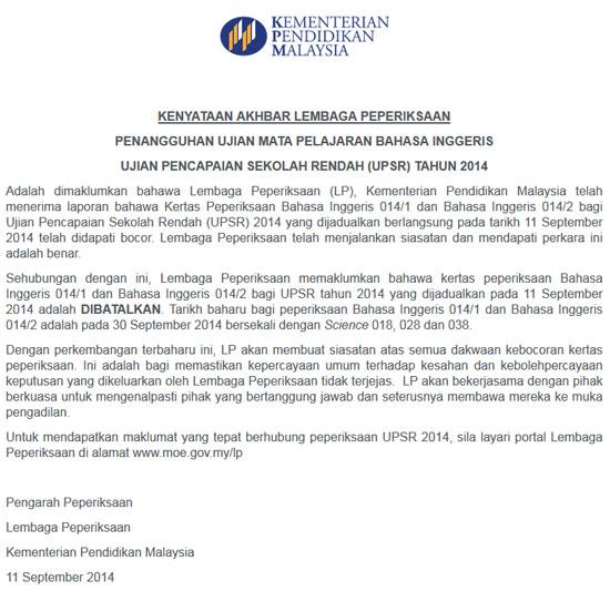 Kenyataan Rasmi Kementerian Pendidikan Malaysia UPSR 2014 Bahasa Inggeris 014