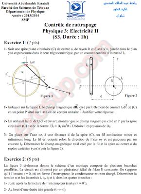 FS Tétouan contrôles corrigés électromagnétisme SMP S3
