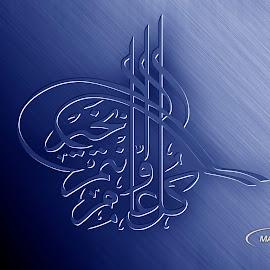 Wallpaper Islami @ Digaleri.com