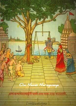 கண்ணன் கதைகள் (26) - போதணா என்கிற துவாரகா ராமதாசர், கண்ணன் கதைகள், குருவாயூரப்பன் கதைகள்,