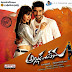 Alludu Seenu (2014) Telugu Full Movie HDRip 350MB Download