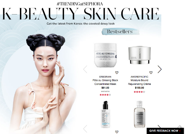 Sephora VIB Sale November 2015 Korean beauty skincare picks, Erborian Pate Au Ginseng Black Concentrated Mask review, Erborian Pate Au Ginseng Masque Noir Condense Effet Tenseur Review, Dr. Jart Premium Firming Sleeping Mask review.