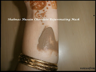 Shahnaz Husain Chocolate Rejuvenating Mask Swatch
