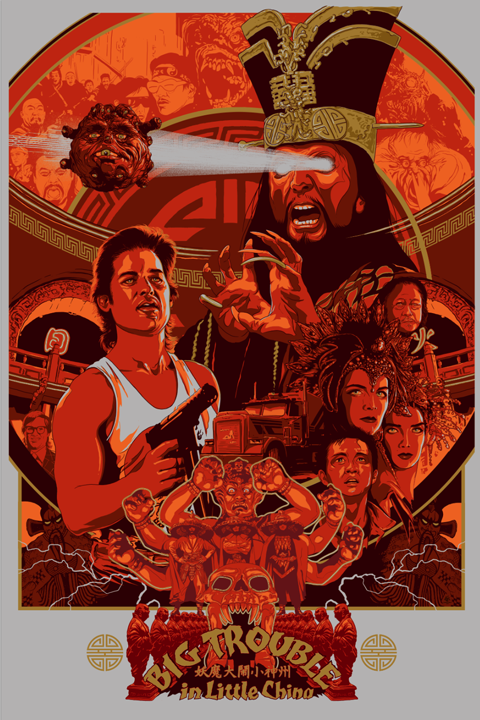 vance kelly art new big trouble in little china poster