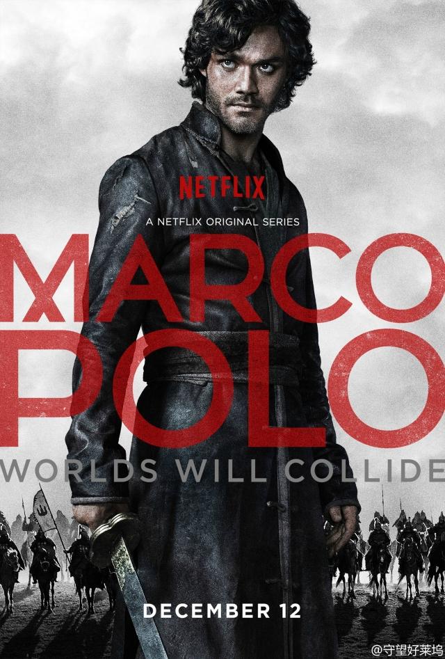 Nhà Thám Hiểm Marco 1 - Marco Polo 1 (2014)