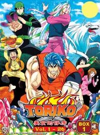 http://tiksmoorii.blogspot.com/2013/10/toroko-1-126.html