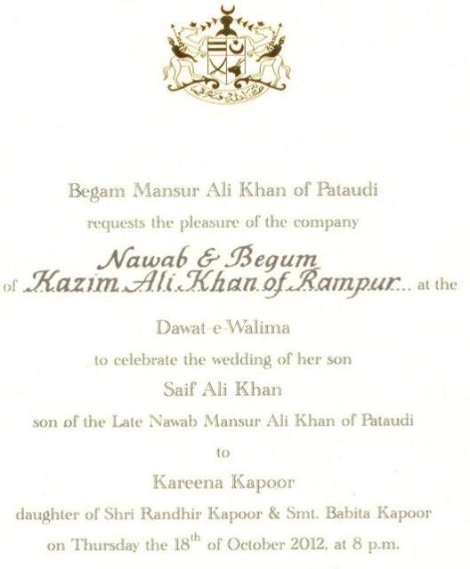 Saif Ali Khan & Kareena Kapoor's Wedding card