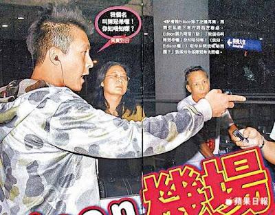 MSN: Edison Chen's outburst at