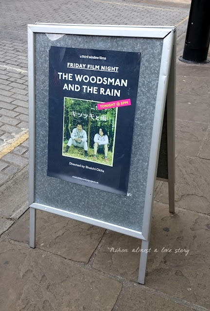The Woodsman and the Rain at White Conduit Projects