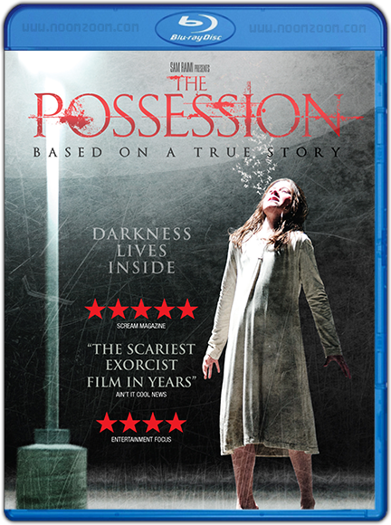 The Possession master, The Possession zoom, The Possession ซูม, The Possession มาสเตอร์, ดูหนัง The Possession, ดูหนังฟรี The PossessionThe Possession, ดูหนังมาสเตอร์ The Possession, ดูหนังออนไลน์ The Possession, ดูหนังออนไลน์มาสเตอร์ The Possession, ดูหนังเรื่อง The Possession, ตัวอย่างหนัง The Possession, หนังชนโรง The Possession, หนังซูม The Possession, หนังมาสเตอร์ The Possession, หนังเรื่อง The Possession, หนังใหม่ The Possession, หนััง The Possession, เรื่องย่อ The Possession, โหลดหนัง The Possession