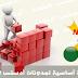 تجهيزات أساسية لمدونات أدسنس الربحية