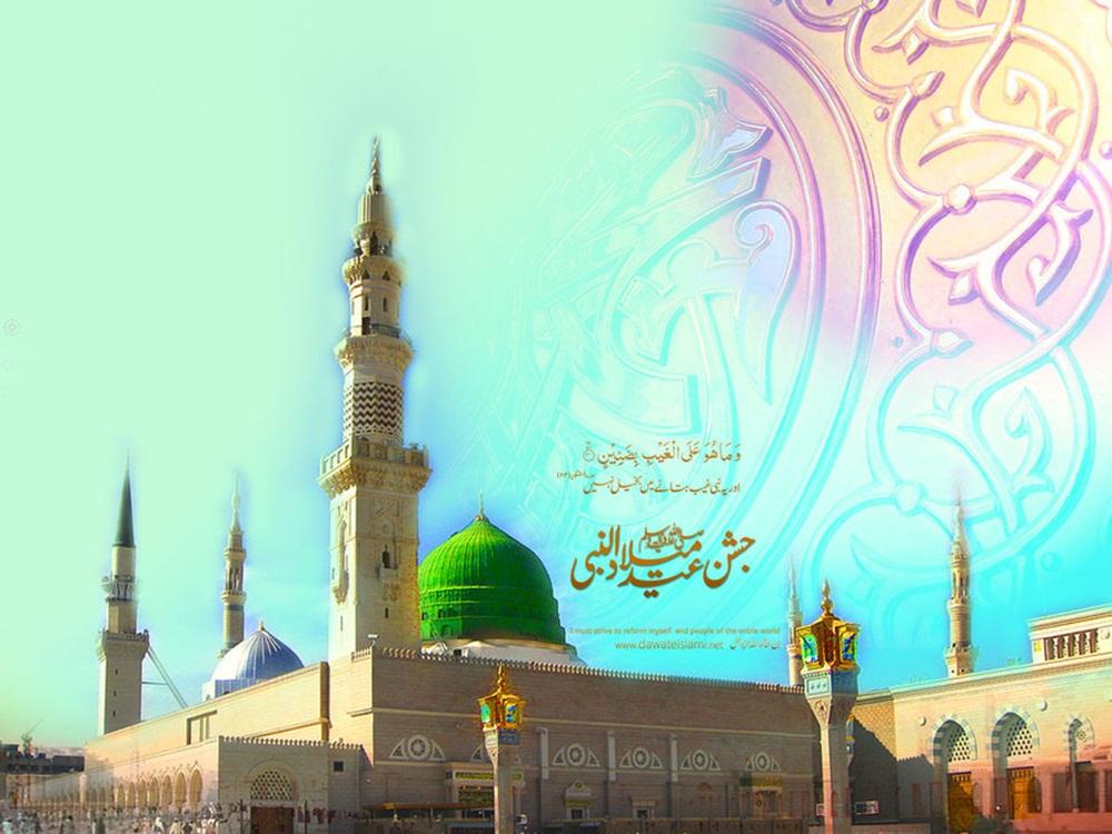 Jashn e Eid Milad un Nabi Wallpapers HD, 12 Rabi ul Awwal