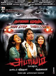 Abhaayam (2012) - Tamil Movie